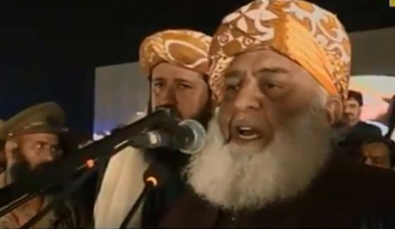 مولانا شیرانی بے نقاب ہوچکے، فضل الرحمٰن