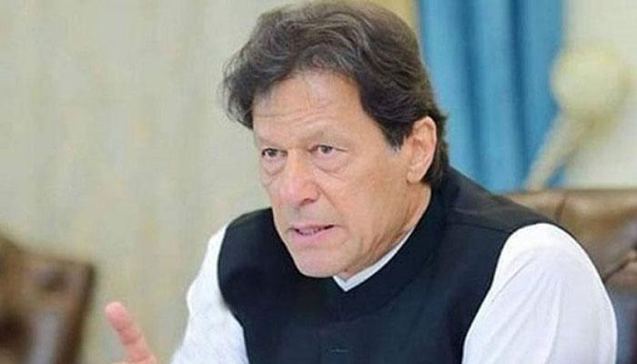 وزیراعظم عمران خان آج چکوال کا دورہ کریں گے