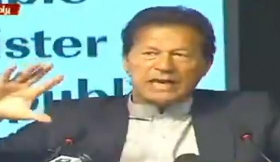 اپوزیشن نے جس طرح فوج پر سیاسی حملہ کیا ایساپہلے کبھی نہیں ہوا، عمران خان
