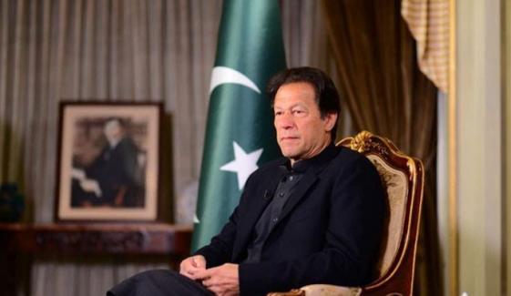عمران خان کا ایک بار پھر قیادت کرنے پر مریم اور بلاول پر طنز