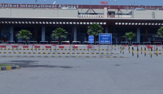 لاہور: 3 انٹرنیشنل فلائٹس دھند کے باعث سیالکوٹ ایئرپورٹ پر اتارلی گئیں
