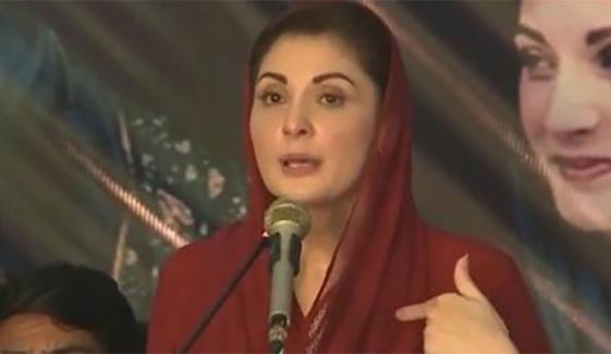 پہلی بار ہے کہ مسلم لیگ نے ظلم کے سامنے جھکنے سے انکار کردیا، مریم نواز
