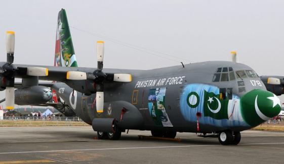 پاک فضائیہ کا دوسرا طیارہ امدادی سامان لے کر نیامے پہنچ گیا