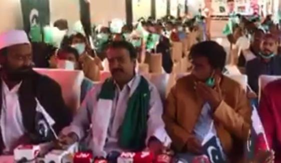 سکھر: علیحدگی پسند تنظیموں کے اراکین قومی دھارے میں شامل