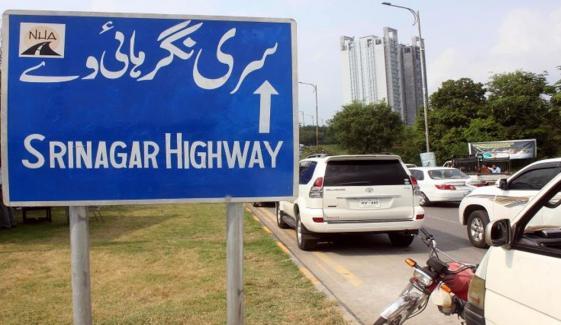 اسلام آباد، سری نگر ہائی وے پر ٹریفک حادثہ، 4 افراد جاں بحق