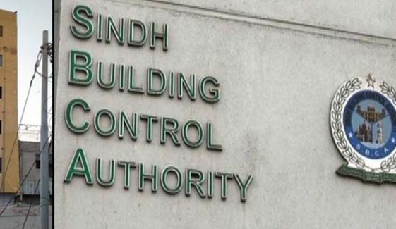 لیاری میں سندھ بلڈنگ کنٹرول اتھارٹی کی ٹیم پر حملے کا مقدمہ درج