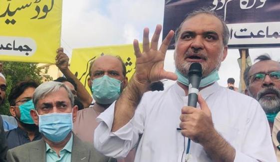 حکمران اتحاد نے اہل کراچی کی پیٹھ میں چھرا گھونپا، حافظ نعیم