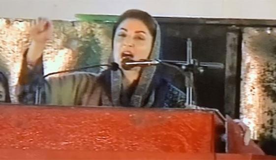 عمران خان خود اعتراف کررہے ہیں کہ نااہل بھی ہے ، نالائق بھی، مریم نواز