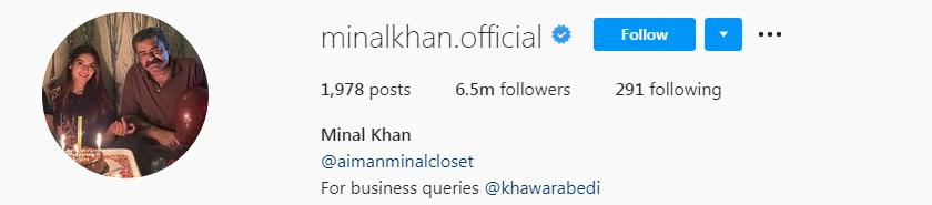 منال خان نے والد کے انتقال کے بعد اپنی انسٹا پروفائل تبدیل کردی
