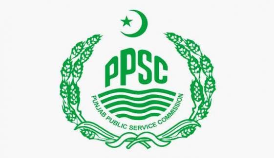 پیپر آؤٹ ہونے پر پنجاب پبلک سروس کمیشن کا امتحان منسوخ