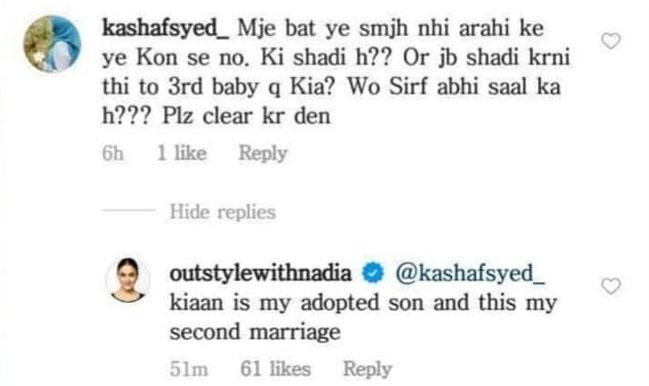 یہ میری دوسری شادی ہے، نادیہ خان