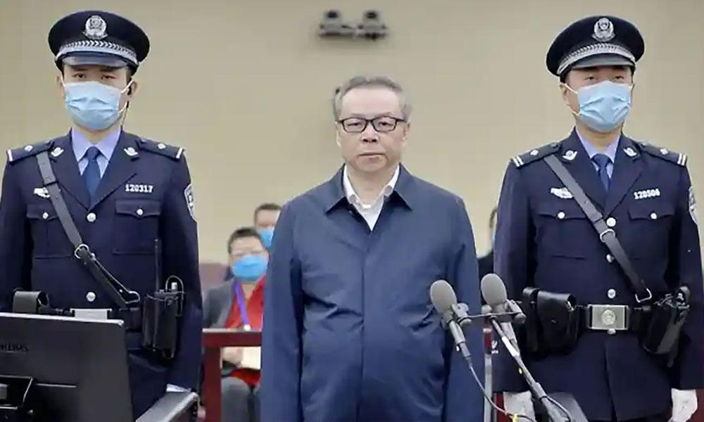 چین:کرپشن ،2 شادیوں کے جرم میں سابق بینکر کو سزائے موت