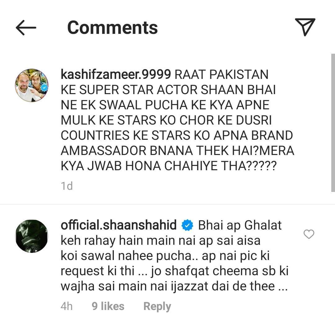 شان شاہد نے غلط بیان کرنے پر کاشف ضمیر کو آڑے ہاتھوں لے لیا