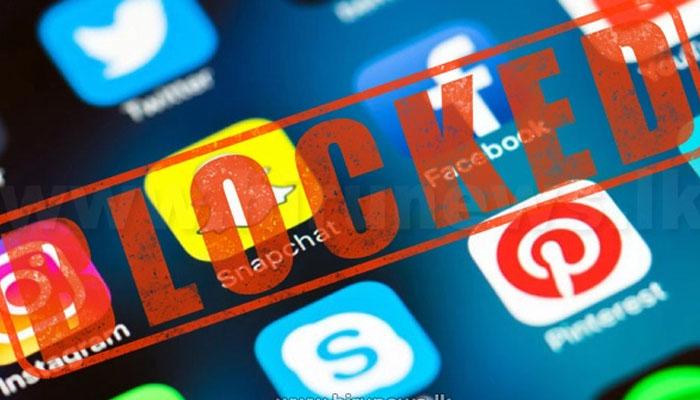 یوگنڈا میں سوشل میڈیا کے استعمال پر مکمل پابندی کیوں عائد کی گئی؟