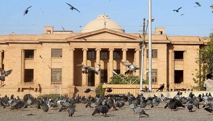 سندھ ہائی کورٹ نے ڈائریکٹر سوئی سدرن کو طلب کرلیا
