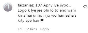فرحان سعید نے جینے کے دو طریقے بتا دیے