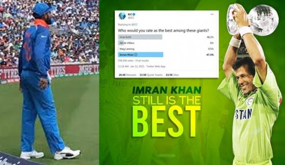 عمران خان کے نمبر ون کپتان بننے پر کوہلی کی ٹرولنگ ہوگئی