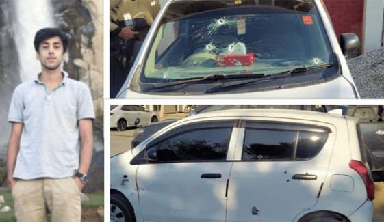 اسامہ ستی قتل کیس؛ پانچوں گرفتارملزمان مزید 5 روزہ جسمانی ریمانڈ پر پولیس کے حوالے