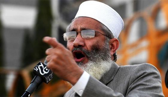 حکومت نے نیا پاکستان نہیں قبرستان آباد کیے ہیں، سراج الحق
