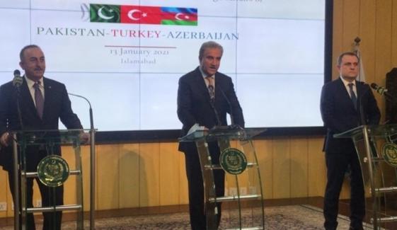 آذربائیجان کی پاکستان اور ترکی کو سرمایہ کاری کی دعوت