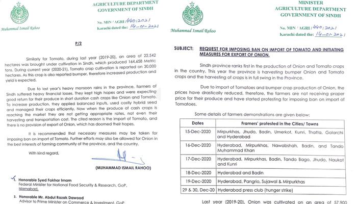 بھارتی پنجاب میں سکھ کسانوں کا احتجاج، سندھ حکومت کے زمینداروں کی بہبود کیلئے اقدامات