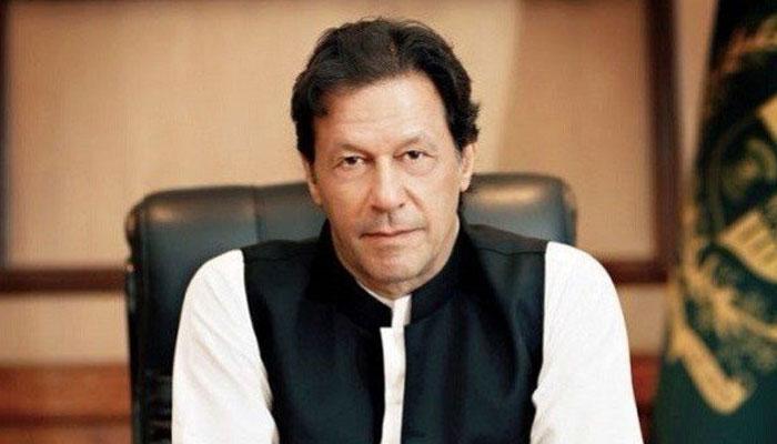 وزیراعظم عمران خان کل ایک روزہ دورے پر