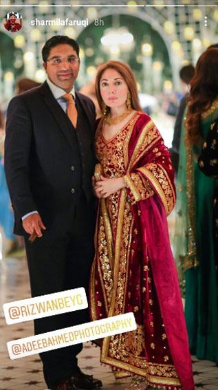 شرمیلا فاروقی کی شوہر کیساتھ تصویر مقبول