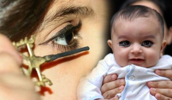 سرمہ، کاجل کا استعمال آنکھوں کی صحت کیلئے کیسا ہے؟