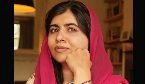 ملالہ نے 2021 میں 84 کتابیں پڑھنے کا عزم کرلیا