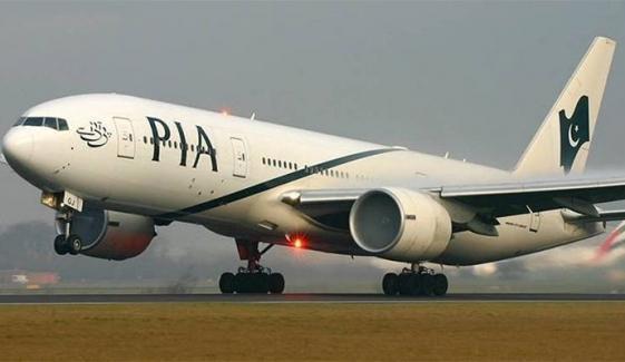 ملائیشیا میں پی آئی اے کا طیارہ عدالتی حکم پر قبضے میں لیا گیا، ترجمان