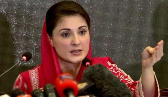 مریم نواز کی پٹرولیم مصنوعات کی قیمتوں میں اضافے پر تنقید