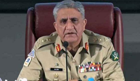 پاکستان بین الافغان مذاکرات کی حمایت جاری رکھے گا، آرمی چیف