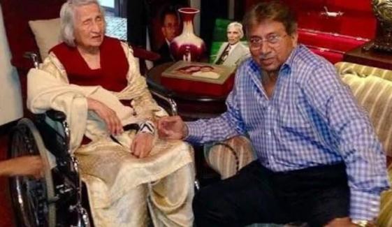 دبئی: سابق صدر پرویز مشرف کی والدہ زرین مشرف انتقال کرگئیں