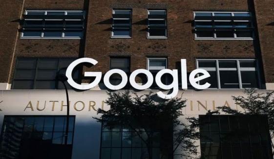 آسٹریلیا کی مقامی خبریں سرچ نتائج سے غائب ہونے پر گوگل کی وضاحت