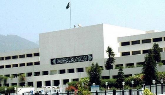 براڈشیٹ ادائیگی پر طلب خارجہ امور کمیٹی کا اجلاس ملتوی