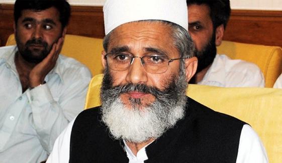 سراج الحق نے ایک بار پھر وزیراعظم عمران خان کو ہدف تنقید بنالیا