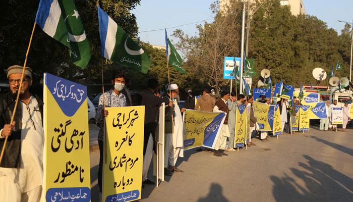 کراچی کو مسائل کی دلدل بنادیا گیا، حافظ نعیم الرحمٰن