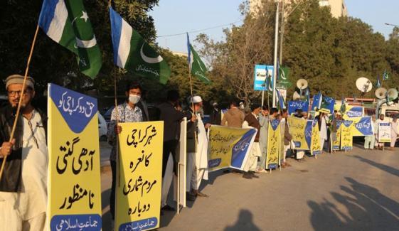 کراچی کو مسائل کی دلدل بنادیا گیا، حافظ نعیم