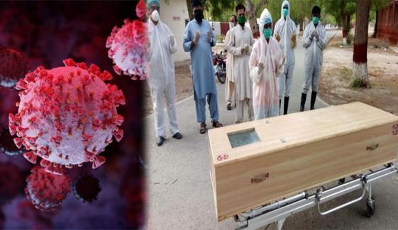 پاکستان: کورونا وائرس سے مزید 45 اموات