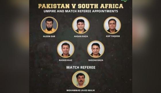 علیم ڈار اور احسن رضا جنوبی افریقا کے خلاف ٹیسٹ سیریز میں امپائرنگ کرینگے