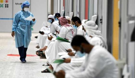 متحدہ عرب امارات کی آدھی آبادی کو کورونا ویکسین لگانے کی تیاری