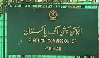 خفیہ بیلٹ ختم کرنے کیلئے آئینی ترمیم کرنا ہوگی، الیکشن کمیشن