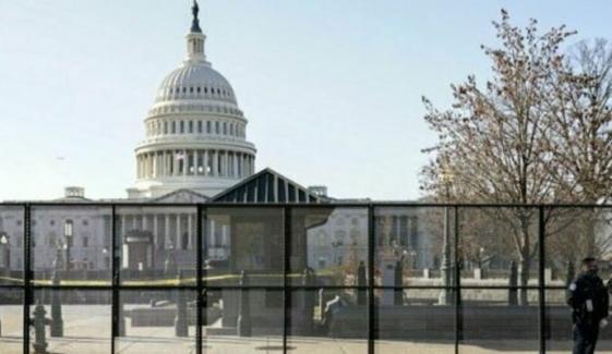 واشنگٹن: کیپیٹل ہل کے قریب سے مسلح شخص گرفتار