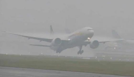 لاہور: موسم کی خرابی کے باعث فضائی آپریشن متاثر