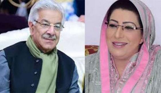 'خواجہ آصف کا اقامہ اور کروڑوں روپے کے اکاؤنٹ سامنے آ چکے'