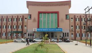 ملتان: نشتر اسپتال میں کورونا کی مریضہ کا انتقال