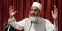 'عمران حکومت سے بہتری کی توقع خام خیالی'