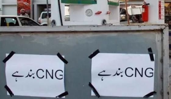 کراچی میں  CNGاسٹیشنز 3 روز کیلئے دوبارہ بند