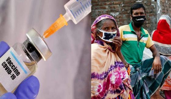 بنگلہ دیشی دوا ساز کمپنی نے کورونا ویکسین کی آزمائش کیلئے اجازت طلب کرلی