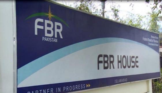 ایف بی آر کی ٹیکس ریفنڈ پر قائمہ کمیٹی کو بریفنگ